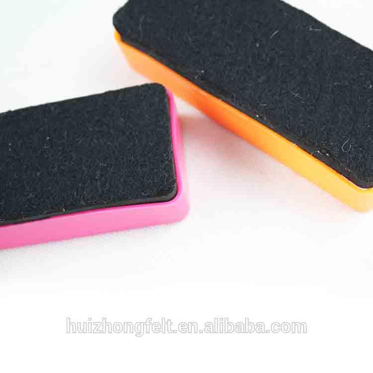 blackboard eraser 2