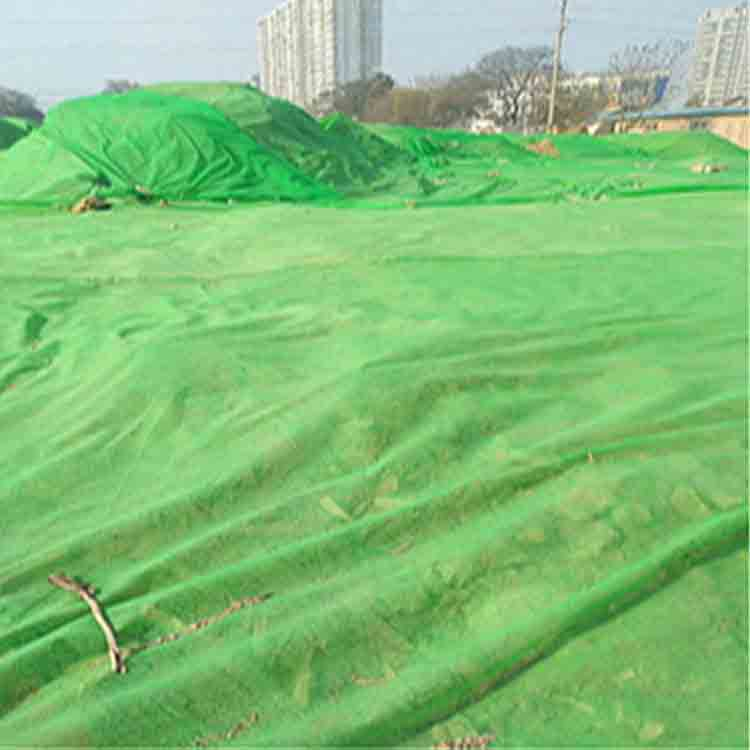 geotextile cloth