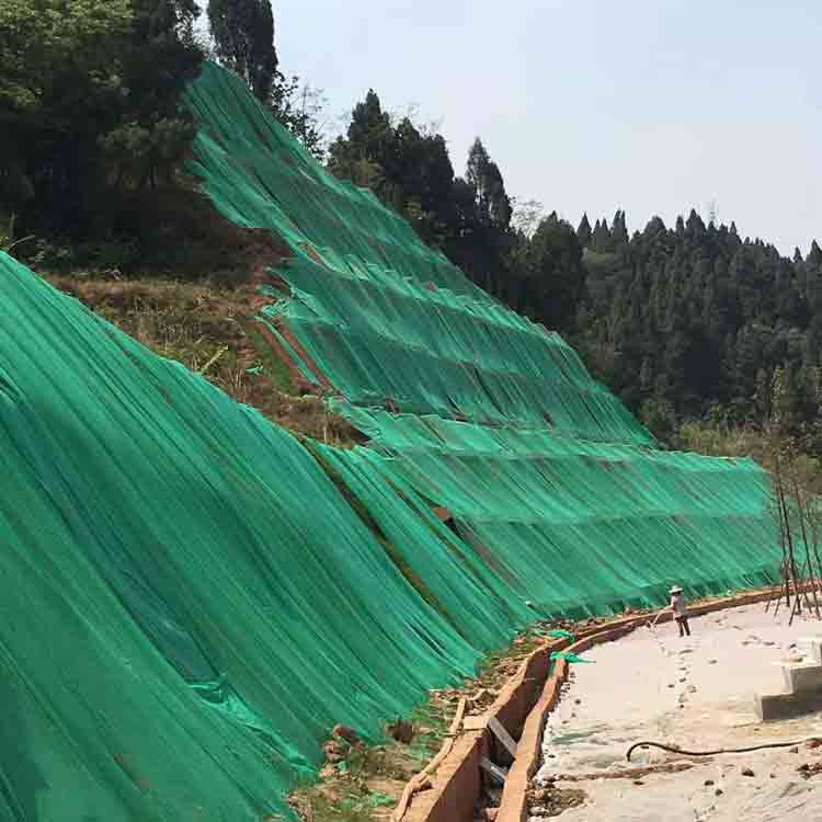 geotextile cloth 3