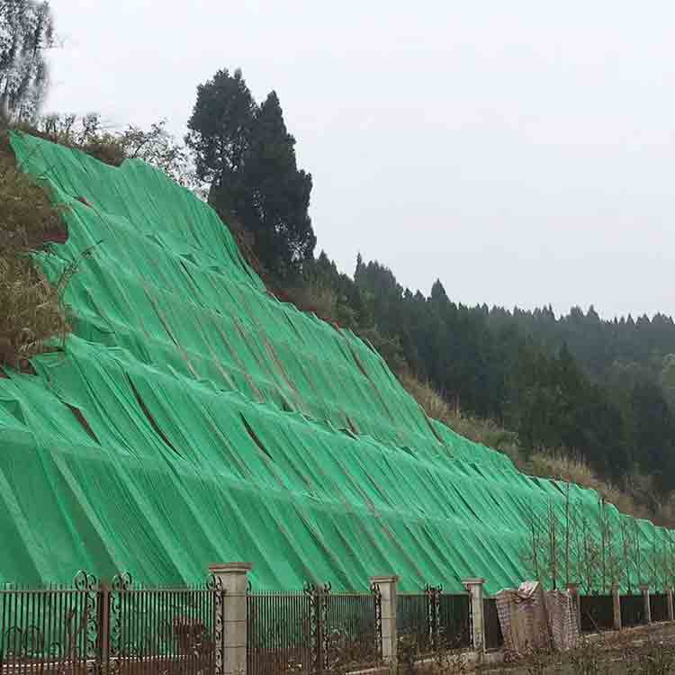 geotextile cloth 4